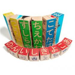 Uncle Goose Japanese Character Blocks (32 pcs)